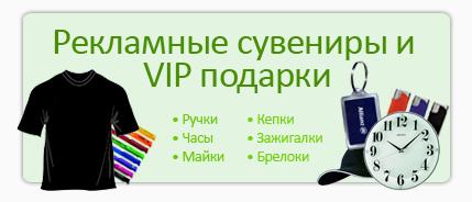 menufoto-Reklamnije_suveniri5.jpg