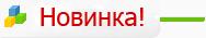 novinka copy.jpg